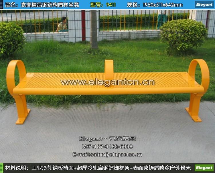 素高精品钢结构园林坐凳-雅悠·中国垃圾桶制造专家
