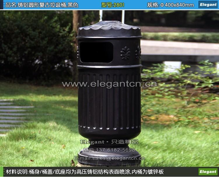 铸铝圆形复古垃圾桶,黑色-雅悠·中国公共座椅制造专