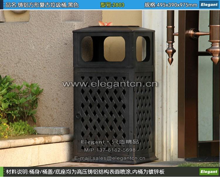 铸铝方形复古垃圾桶,黑色-雅悠·中国公共座椅制造专