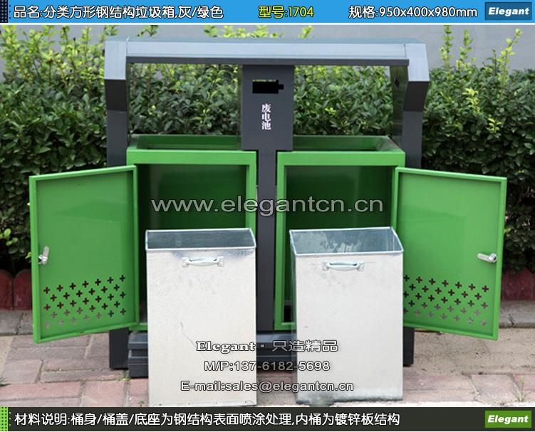 分类方形钢结构垃圾箱