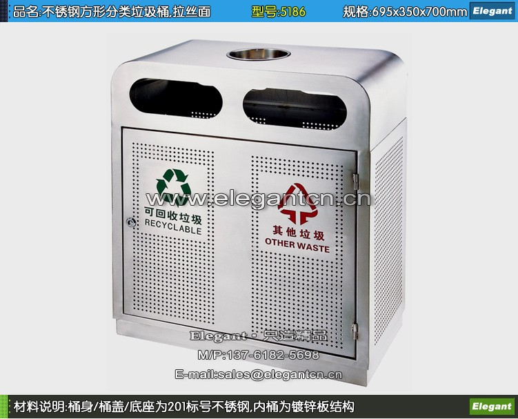 不锈钢方形分类垃圾桶