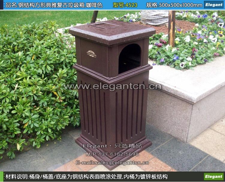 钢结构方形雅典复古垃圾桶