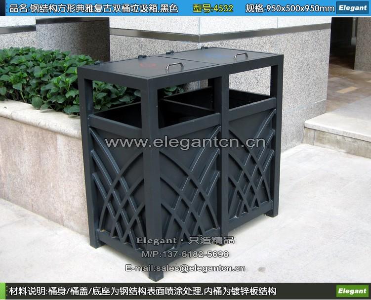 钢结构方形雅典复古双桶垃圾桶