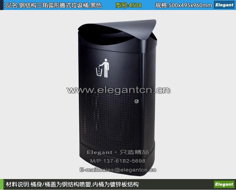 产品名称: 钢结构三角弧形德式垃圾桶,黑色 产品品牌: ELEGENT/雅悠 产品型号: 4508 规格尺寸: 500x495x960mm 产品产地: Made in shanghai/上海 风格设计: 欧美风格 销售热线:400-8755-161、137-6182-5698 在线咨询: